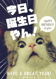 お誕生日おめでとう画像No,4