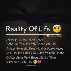 And sb sy mushkil yehi huta First Love Quotes, True Love Quotes, Besties Quotes, Love Quotes In Hindi, Mixed Feelings Quotes, Attitude Quotes, Heart Quotes, Words Quotes, Qoutes