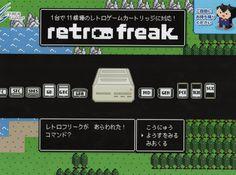 Retro Freak All in One Console - BIC Camera