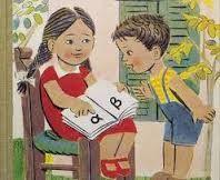 Η πρώτη επαφή των παιδιών με το περιβάλλον του Δημοτικού Σχολείου είναι μία πολύ σημαντική στιγμή στη ζωή των παιδιών. Θα πρέπει η είσο...
