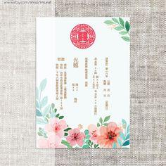 Wedding invitation wording chinese wedding invitation template diy printableeditable chinese wedding invitation card template instant downloadred coral mint flor filmwisefo