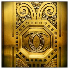 Carbide and Carbon building elevator doors detail
