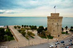Το σύμβολο της Θεσσαλονίκης ο Λευκός Πύργος από ψηλά