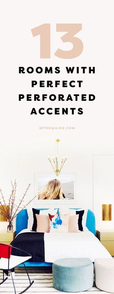 The décor accent that will make any room feel modern