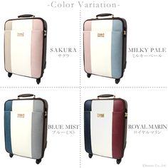 キャリーバッグレディース旅行鞄トリコロールかわいいシンプルフェイクレザー大容量キャリーケース(4色)【CL-31290】
