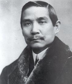 Sun Yat-sen on U.S. Postage Stamps