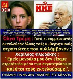 Kai, Greece, Knowledge, History, Decor, Greece Country, Historia, Decoration, Dekoration