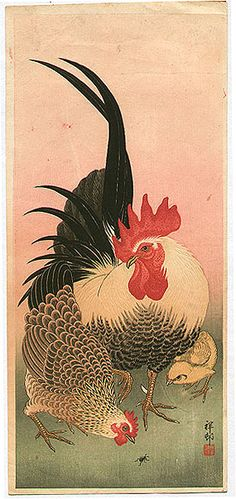Bantom Chickens by Ohara Koson