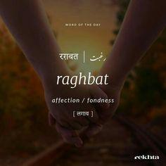 Urdu Word✌