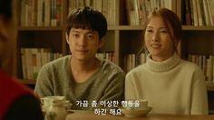 Korean Movie 어떻게 헤어질까 (How to Break up with My Cat, 2016) 일러스트 영상 (illustration Video)