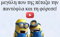 "Translation of this image: ""I saw a so huge cockroach,I flew a slipper and she wore it. Funny Images With Quotes, Funny Photos, Smiles And Laughs, Just For Laughs, Funny Memes, Hilarious, Jokes, We Love Minions, Clever Quotes"