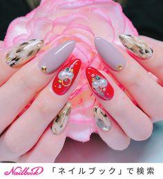 秋/冬/ハンド/ワンカラー/アニマル柄 - barbienail_52505のネイルデザイン[No.3752772]|ネイルブック Japanese Nail Art, Jam And Jelly, Beauty, Design, Beauty Illustration