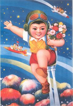 Chinese Space Children Posters