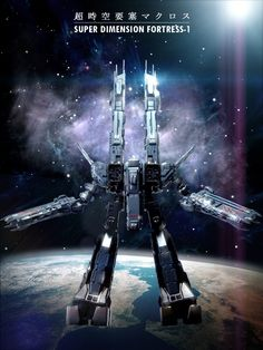 SDF-1, from Robotech.