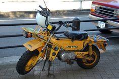 ホンダ 50CCバイク生産停止 - Google 検索