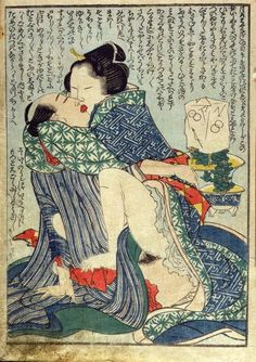 Lovers seated with a plant in the background, from 'Manpoku Wago-Jin' by Katsushika Hokusai