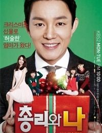 Prime Minister and I drama, the main actor was very good but too short and there was no chemistry
