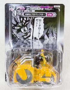 JoJo's Bizarre Adventure Pull-back Car Dio's Road Roller Figure JAPAN ANIME