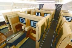 Etihad Airways First Class cabin, wide angle