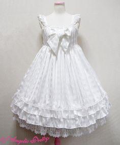 スフレドールジャンパースカート