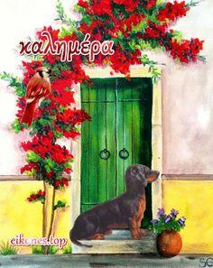 Gifs:Κινούμενες Εικόνες για καλημέρα - eikones top 1 Gif, Painting, Stickers, Spring, Art, Flowers, Art Background, Painting Art, Kunst