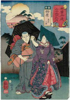jibadojo: Kashiwabara: Kasaya Sankatsu 1852