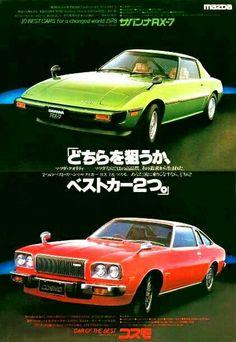 Mazda SavannaRX-7/Cosmo