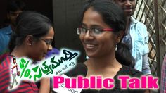 Son Of Satyamurthy Movie Public Talk