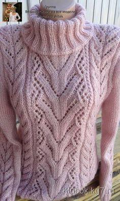 Knitting Patterns for All Models - Miscellaneous Lace Knitting Stitches, Hand Knitting Yarn, Lace Knitting Patterns, Baby Knitting, Knitted Headband, Cable Knit Sweaters, Pulls, Knit Crochet, Knit Vest