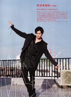 J Movie Magazine Vol. by 九十九里-➯ december 2017 Japanese American, Japanese Men, Asian Boys, Asian Men, Retro Wallpaper Iphone, Kento Yamazaki, Movie Magazine, Celebs, Celebrities