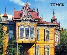 An old photo of the wooden house in Tomsk