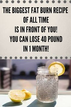 This powerful drink made with chia and lemon will help you prevent the flu, cleanse the body and burn fat. Check out the recipe!