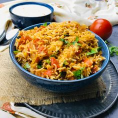 Spicytamarind - Tomato Rice Rice Nutrition, Rice Bread, Tomato Rice, One Pot Dishes, Weekday Meals, 2000 Calorie Diet, Coriander Seeds, Curry Leaves, Food Photo