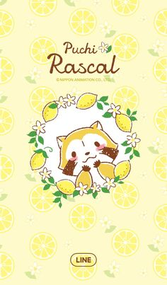 Rascal [Line Wallpaper]