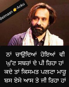 519 Best Punjabi quotes images in 2019 | Punjabi quotes, Punjabi