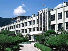 동래중학교 Dongnae Middle School, South Korea