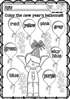 Free Fireworks Color Words Worksheet. Students read the