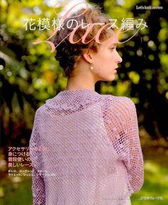 Lets Knit Series NV80247 2012 - 紫苏的日志 - 网易博客 - 804632173 - 804632173的博客