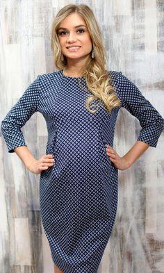Платье для беременных П-702 МЦ