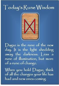 ☆ Today's Rune Wisdom -:¦✪¦:- Dagaz ☆