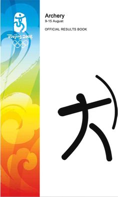 Beijing Olympics 2008 - Summer Olympic Games                                                                                                                                                     More