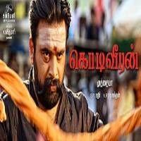 Kodi Veeran 2017 Tamil Movie Mp3 Songs Download Isaimini Kuttyweb Tamil Movies Tamil Movies Online Film Song