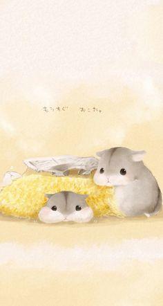 pop Cute Animal Drawings, Kawaii Drawings, Cute Drawings, Kawaii Chibi, Kawaii Cute, Pretty Art, Cute Art, Anime Animals, Cute Animals