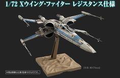 Bandai Force Awakens Model Kit X Wing 1