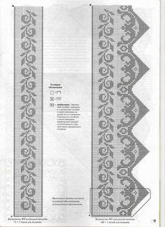 Мода и модель 2008-03 - Osinka.Rus.Pr - Álbumes web de Picasa