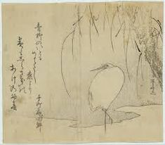 Image result for japanese heron art