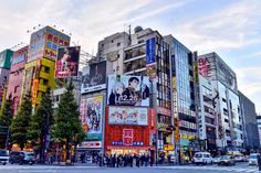 #akihabara your one stop for all things #electronic #games #anime #style #otaku #Japan #weirdjapan #maidcafe #cityscape #streetlife #tokyostreet #sunset #夕日 #夕焼け #日本 #旅行 #東京 #秋葉原 #電気 #道 #道路 ##eletronictown #ドンキホーテ #donkihote #ゲーム #instajapan #instagood #instafollow #japankuru