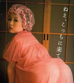 Pretty Japanese sissy showing his girlish attributes!