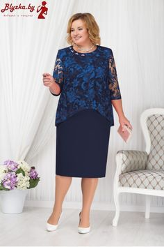 Women S Fashion Worldwide Shipping Plus Size Homecoming Dresses, Simple Cocktail Dress, Clothes For Women Over 50, Salwar Dress, Zeina, Womens Dress Suits, Mothers Dresses, Lace Midi Dress, Curvy Fashion