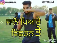 New Song Download, Download Video, Punjabi Status, Beautiful Moon, True Love Quotes, News Songs, You Videos, Soundtrack, Heartfelt Quotes